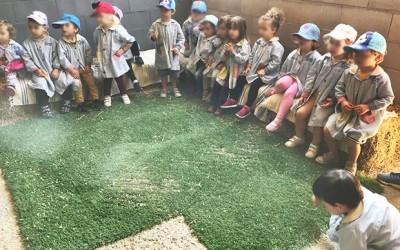 Salida a la granja escuela 2019